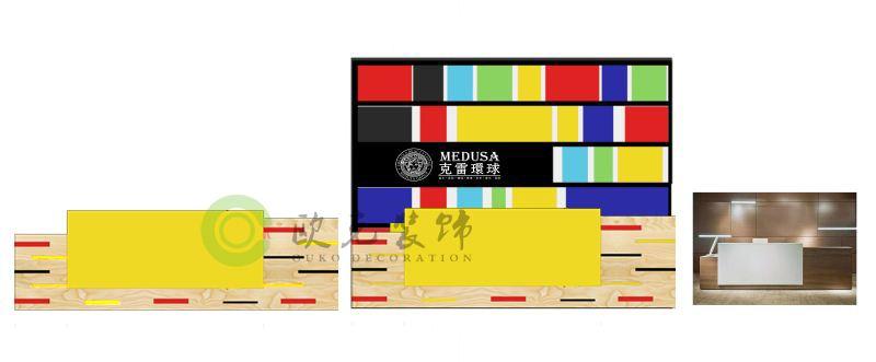 『湛江办公室11选5走势图-克雷微整形』