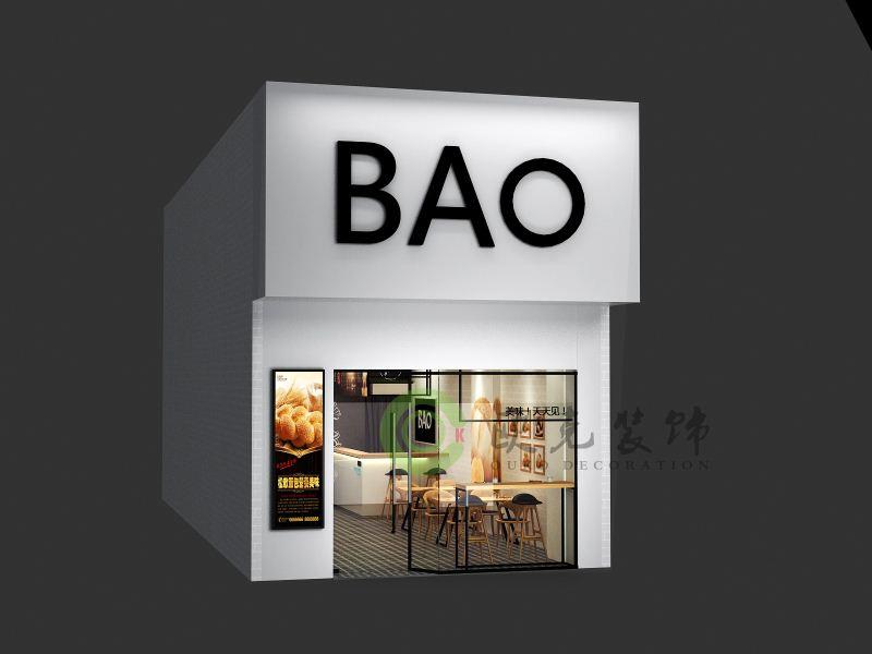『湛江小食装修11选5走势图-BAO屋』