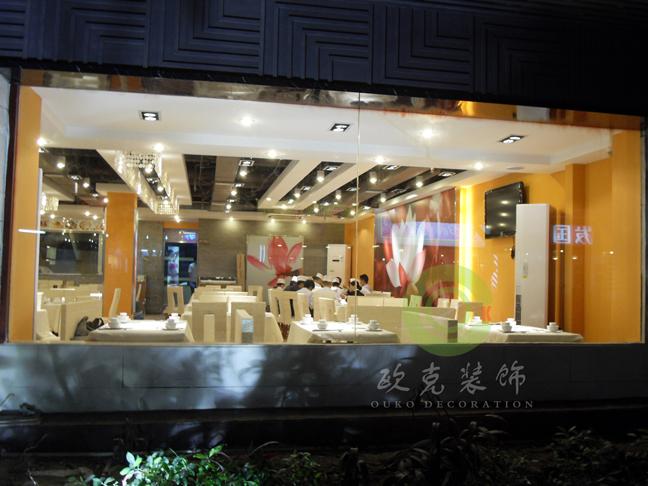 『渔意川菜馆』